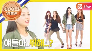 주간아이돌 (Weeky Idol) - 금주의 아이돌 KARA 맘마미아로 돌아온 카라의 랜덤 플레이 댄스!! (Vietnam Sub)