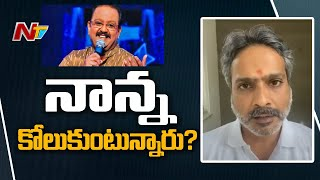 SP Charan gives update about SP Balasubrahmanyam's health ..