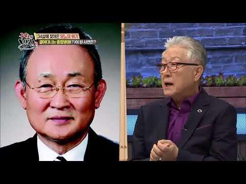 [예능]구원의 밥상_7회