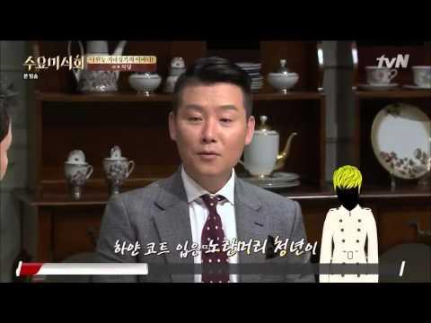 150923 수요미식회 - 지드래곤군 빅뱅 관련 언급!! ^_^