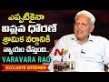 Varavara Rao Exclusive Interview- Point Blank