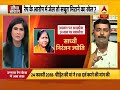 Why BJP Leaders Silent After Unnao Case Accident? | Seedha Sawal