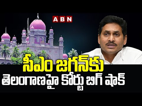 Daily hearings in Telangana High Court on pending petitions against CM Jagan