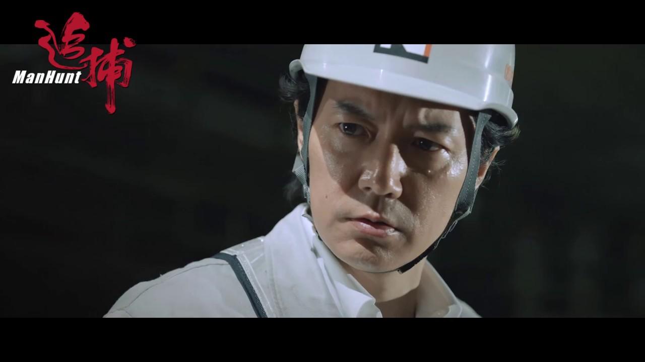 Trailer de Zhui bu