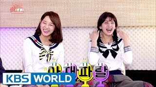 """I.O.I Sejeong, """"Somi's got the nicest body to touch!"""" [Happy Together / 2017.03.30]"""