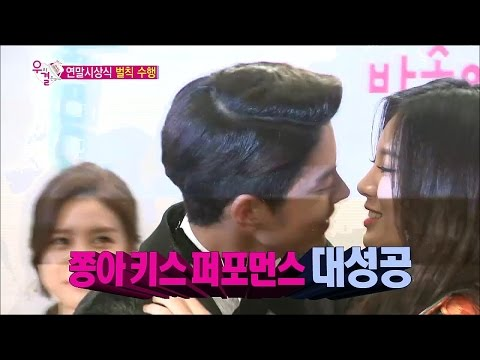 【TVPP】Yura(Girl's Day) - Penalty! Kiss Performance!, 유라 - 예견된 꼴찌! 쫑아 부부 벌칠 수행 @ We Got Married