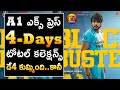 Solid Day 4: Sundeep Kishan A1 Express 4 Days Total Collections| A1 Express 4 Days Collections