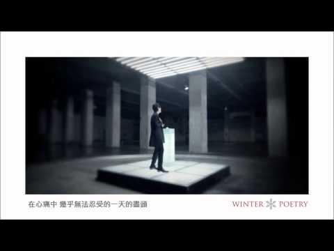 [MV] 신혜성申彗星-그대라면 좋을텐데如果是你就好了 [繁體中字完整版]