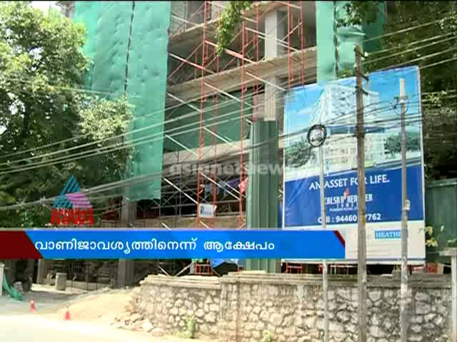 Trivandrum  law academy land flat construction controversy