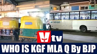 KGF VTV NEWS-WISTRON Company BUS Parking at Private BUS Stand- Who is KGF MLA? BJP raise Q
