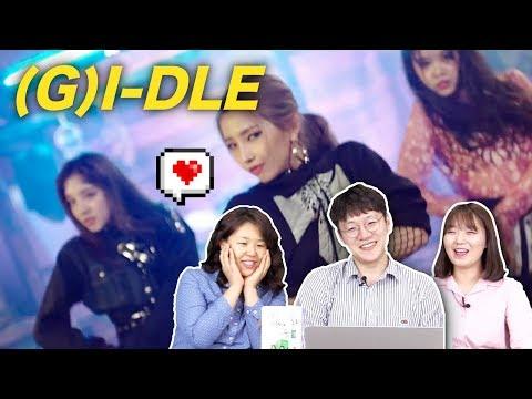 (여자)아이들 'LATATA'(라타타) MV를 본 연예부 기자들