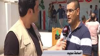 وقفة احتجاجية من قبل نقابة الصحفيين العراقيين فرع البصرة بسبب ...