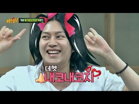 전소민(Jeon So Min), 김희철(Kim Hee Chul) '니코니코니~☆' 막드립에 폭발! 분노의 망치질 아는 형님(Knowing bros) 28회
