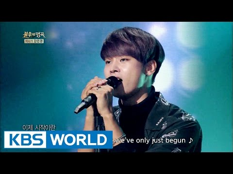 VIXX - The Last Match | 빅스 - 마지막 승부 [Immortal Songs 2]