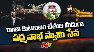 Sree Padmanabhaswamy temple verdict: SC upholds rights of ..