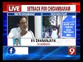 P Chidambaram's anticipatory bail petition rejected