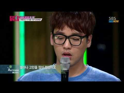 SBS [K팝스타3] - 한희준, 180도 바뀐 발성으로 기적을 노래하다