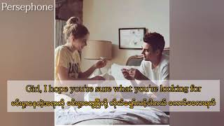 One Direction - Perfect | Myanmar Subtitles