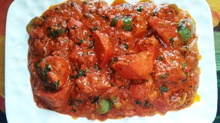Chicken Tikka Masala Video | Chicken Tikka Masala Restaurant Style | Chicken Tikka Gravy