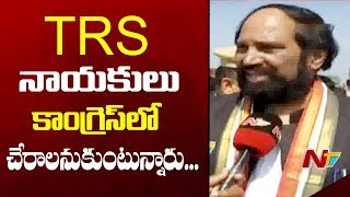 TPCC Chief Uttam Visits Adilabad, Monitoring arrangements for Rahul Adilabad Sabha | NTV