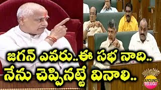 Speaker Tammineni angry on Atchannaidu for asking CM to gi..