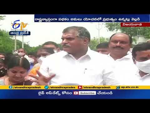 Botsa lays stone for drinking water supply 24x7 to Vijayawada under Amrut scheme