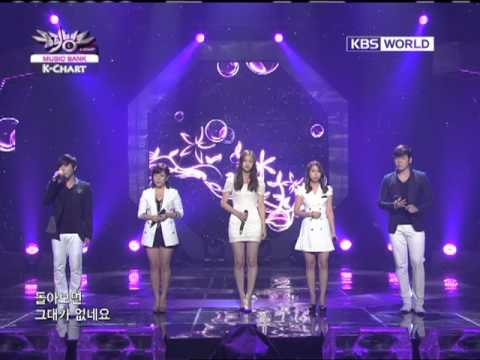 [Music Bank K Chart] CS Numbers - Cry out with my heart (2011 09.09)