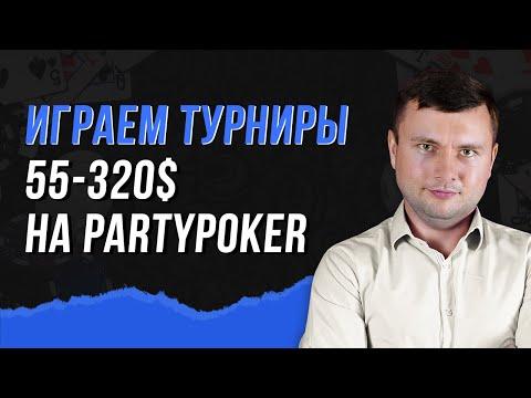 Тащим ФИНАЛКУ турнира за 125$! ДМИТРИЙ HAMMERHEAD