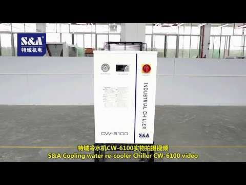 S&A Cooling water re-cooler Chiller CW-6100 video