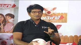 Ravi Babu with 'Adhugo' piglet Bunty..