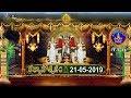 శ్రీవారి కల్యాణోత్సవం | Srivari Kalyanotsavam | 21-05-19 | SVBC TTD