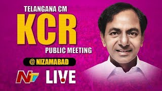 KCR LIVE | TRS Party Public Meeting In Nizamabad LIVE | | Telangana MP Elections | NTV LIVE