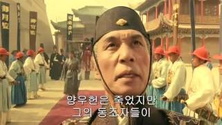 신용문객잔1992, kor sub