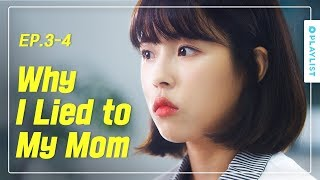 """I Did """"THIS"""" With The Guy I Like 