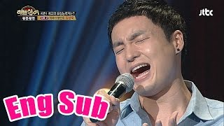/vibe 39yoon min su39 sings 39only longing piles up39 39hidden singer 339 ep17