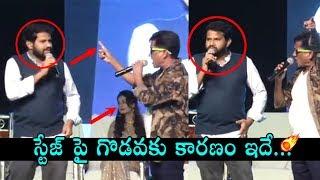 Jabardasth Hyper Aadi & Raising Raju funny skit at Per..