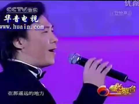 廖昌永《在那遥远的地方》