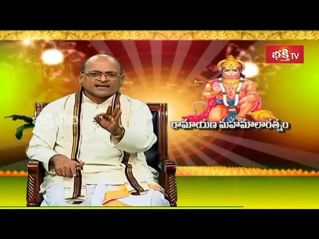విద్యా వ్యవస్థలు, కోచింగ్ సెంటర్లు ఇలా ఉన్నాయి..! | Brahmasri Garikipati Narasimha Rao | Bhakthi TV