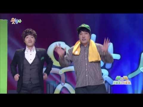 SBS [웃찾사] - 미리보는 '극과극'(140321)