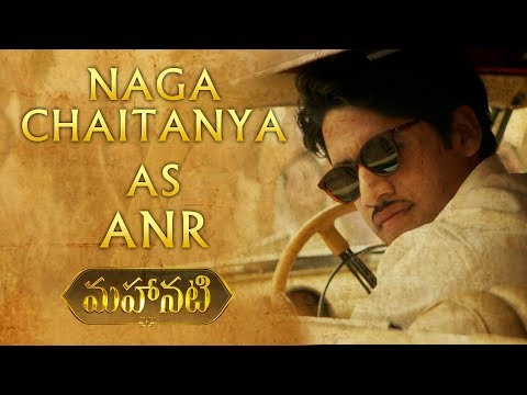 Naga-Chaitanya-as-ANR