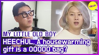 [HOT CLIPS] [MY LITTLE OLD BOY]SANGMIN: HEECHUL Are you crazy?❤(ENG SUB)