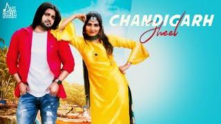 Chandigarh Jheel – Manisha Sharma Ft Sonika Singh Video HD