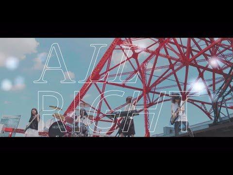 ねごと - ALL RIGHT [Official Music Video] -Short Ver.-