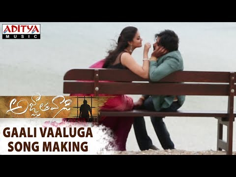 Gaali-Vaaluga-Song-Making