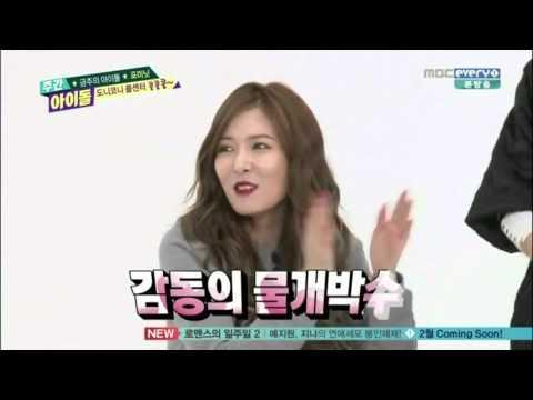 [Weekly Idol] 150211 4Minute member dance to Hyuna