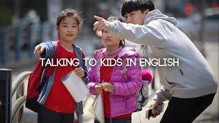 JAYKEEOUT : Talking to Korean Kids in English