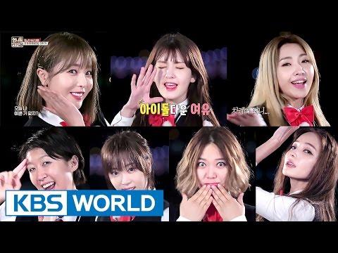 Sister's Slam Dunk Season2 | 언니들의 슬램덩크 시즌2 – Ep.13 [ENG/THA/2017.05.12]