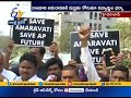 Amaravati Flare Touches Telugu Film Chamber in Hyderabad