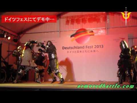 日本初、騎士対武士のスポーツバトル「STEEL!~格闘技の常識を超えろ!」