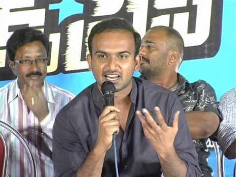 Venkatadri-Express-Movie-Success-Meet